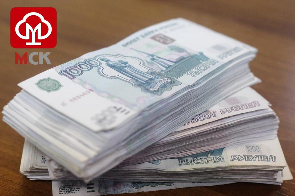 «МСК»  выплатила миллионные компенсации по договорам каско
